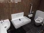 東葉高速鉄道 東海神駅 - 写真:5