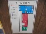 東葉高速鉄道 東海神駅 - 写真:7