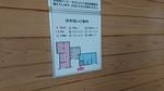 JR山陽本線 廿日市駅  北口 - 写真:5