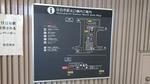 JR山陽本線 廿日市駅  北口 - 写真:6