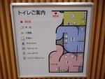 東武野田線 高柳駅 - 写真:6