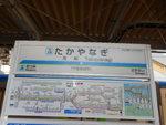 東武野田線 高柳駅 - 写真:8
