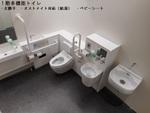 神田明神文化交流館「EDOCCO」
