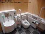 神田明神文化交流館「EDOCCO」 - 写真:3