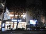中央林間東急スクエア/大和市中央林間図書館 - 写真:8