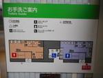 都営三田線 春日駅 - 写真:7
