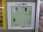 東武東上線みずほ台駅(TJ-16・簡易改修後) - 写真:4