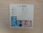 小田急江ノ島線 高座渋谷駅 - 写真:6