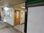 小田急小田原線 厚木駅 - 写真:6