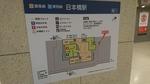銀座線 日本橋駅(G-11)高島屋方面改札内 - 写真:5