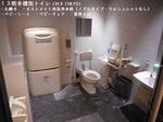 (2階全面改修)大丸東京店 - 写真:4
