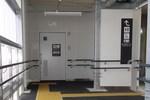 鶴崎駅 改札内 多機能トイレ