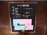 JR板橋駅 - 写真:6