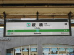 JR板橋駅 - 写真:8