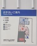東京メトロ丸ノ内線 東京駅 M10出口 - 写真:3