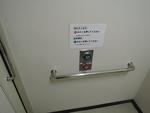 安佐南区民文化センター ホール - 写真:3