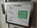 JR中野栄駅 - 写真:7
