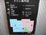 JR津田山駅 - 写真:6