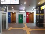 JR津田山駅 - 写真:7