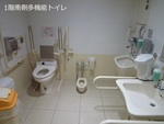 ゆめタウン佐賀(オストメイト対応)