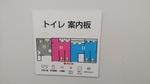 西鉄天神大牟田線 雑餉隈駅 - 写真:5