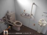 陸前浜田駅前公衆トイレ(利府町管理)*