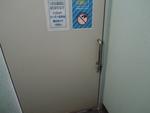 樋ノ上公衆トイレ(仮名称) - 写真:3