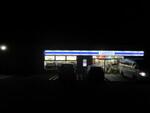 ローソン釧路芦野店。