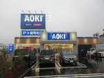 AOKI札幌清田店