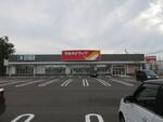 ツルハドラッグ釧路鳥取大通中央店。