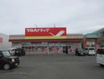 ツルハドラッグ釧路昭和店