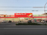 ツルハドラッグ函館本通店。