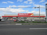 ツルハドラッグ函館桔梗南店。