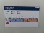 東京メトロ日比谷線 虎ノ門ヒルズ駅(暫定モード) - 写真:7