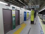 東京メトロ日比谷線 虎ノ門ヒルズ駅(暫定モード) - 写真:8