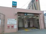 東京メトロ日比谷線 虎ノ門ヒルズ駅(暫定モード) - 写真:9