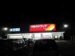 ツルハドラッグ釧路桂木店。