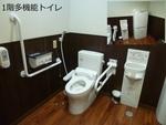 メガセンタートライアル新宮店(福岡県)
