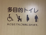 丸広百貨店 川越店  本館6階 - 写真:5