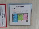 東武伊勢崎線 堀切駅 - 写真:8