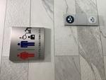 丸広百貨店 川越店 本館3階 - 写真:6