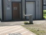 桜ヶ丘公園 - 写真:1