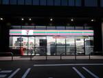 セブン‐イレブン札幌平岸1条3丁目店。