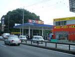 コーナンフリート株式会社 横浜給油所