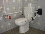 JR弥生が丘駅前・公衆トイレ