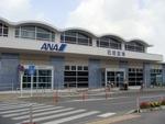 石垣空港(ANA)