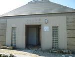 佐和田海岸公衆トイレ