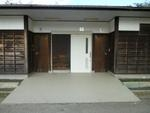 蓮華峰寺公衆トイレ