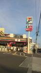 セブン-イレブン 大阪平野北1丁目店