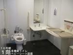 武蔵大学 10号館